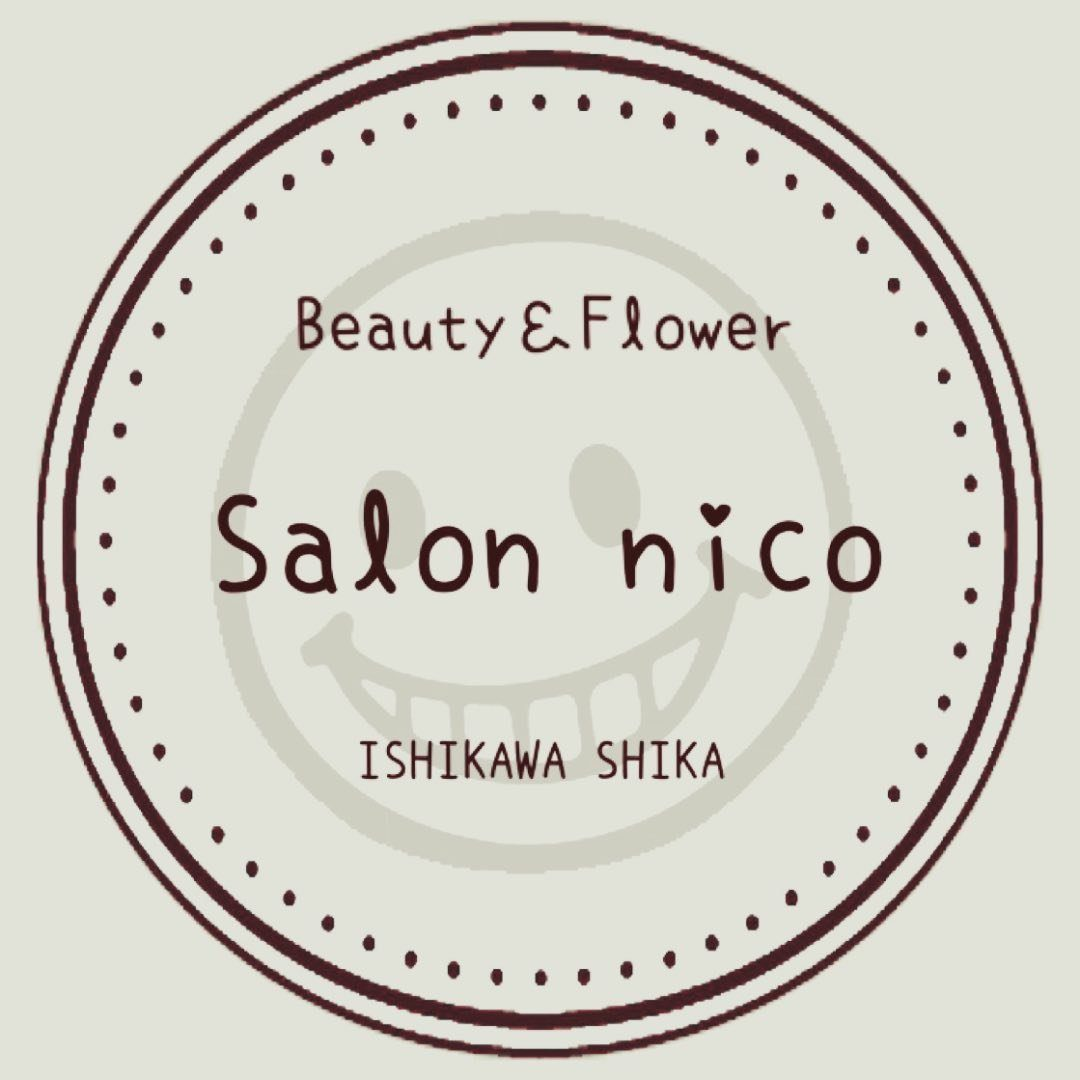 Salon nico