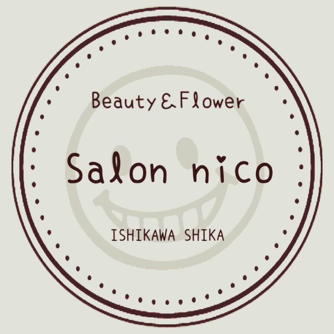 Salon nico